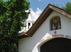 Присовски манастир