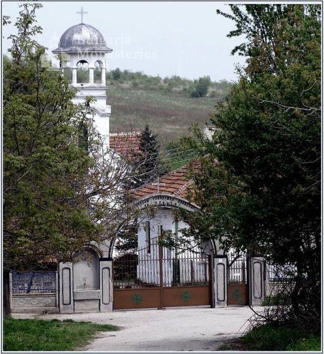 Раковишки манастир (Снимка 1 от 3)