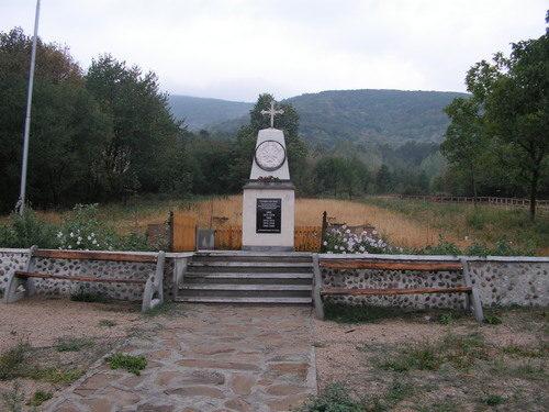 Раковишки манастир (Снимка 3 от 3)