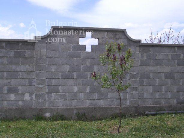 Ресиловски манастир - Манастирската стена (Снимка 3 от 29)