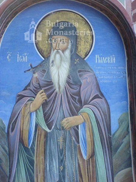 Рилски манастир (Снимка 7 от 51)