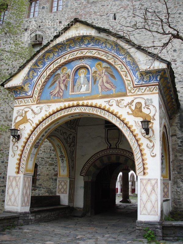 Рилски манастир (Снимка 19 от 51)