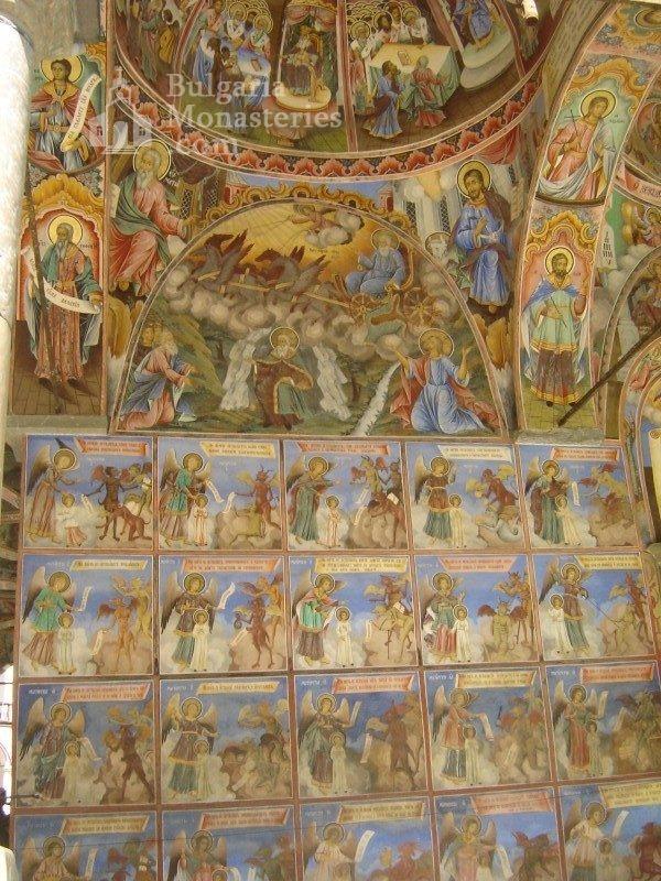 Рилски манастир (Снимка 25 от 51)