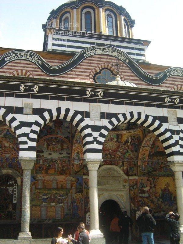 Рилски манастир (Снимка 46 от 51)