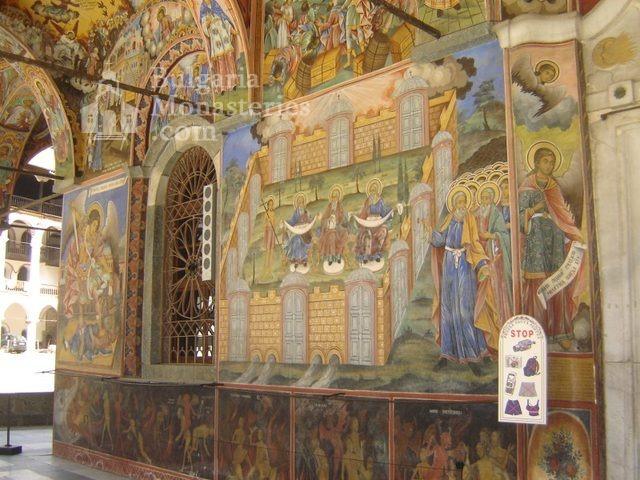 Рилски манастир (Снимка 48 от 51)