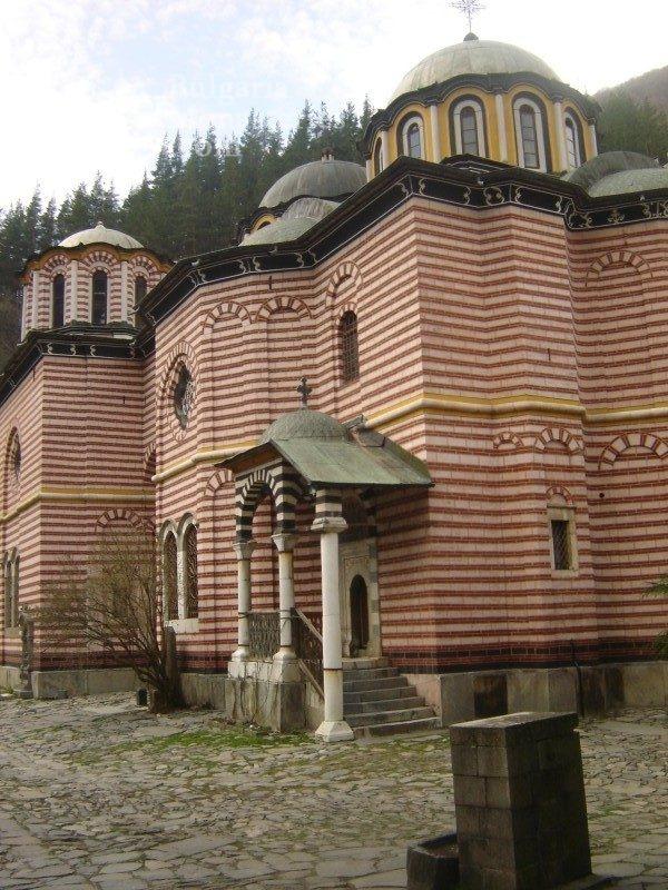 Рилски манастир (Снимка 50 от 51)