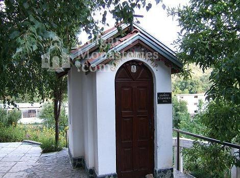 Сандански манастир - Параклисът Св. Димитър (Снимка 4 от 7)
