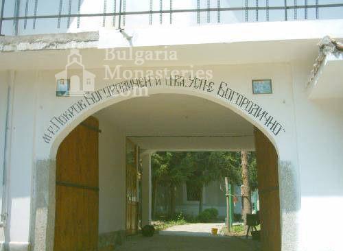 Свищовски манастир - Манастирският вход (Снимка 8 от 9)