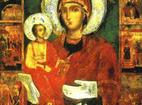 Троянски манастир - Иконата Богородица Троеручица