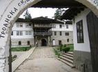 Троянски манастир - Входът към манастира