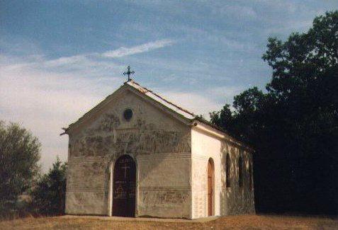 Вакарелски манастир  (Снимка 1 от 1)