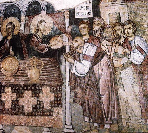 Земенски манастир - Евхаристията (Снимка 9 от 27)