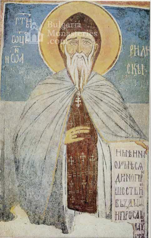 Земенски манастир - Св. Иван Рилски (Снимка 3 от 27)