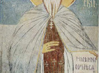 Земенски манастир - Св. Иван Рилски