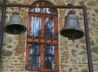 "German Monastery ""St.Ivan Rilski"" - The bells"