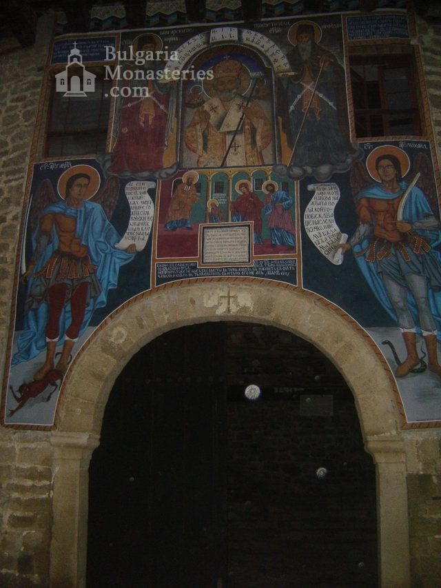 Kapinovo Monastery (Picture 20 of 20)