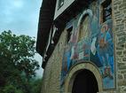 Kapinovo Monastery - The entrance of the monastery