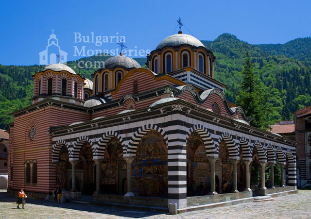 Rila Monastery  (Picture 21 of 51)