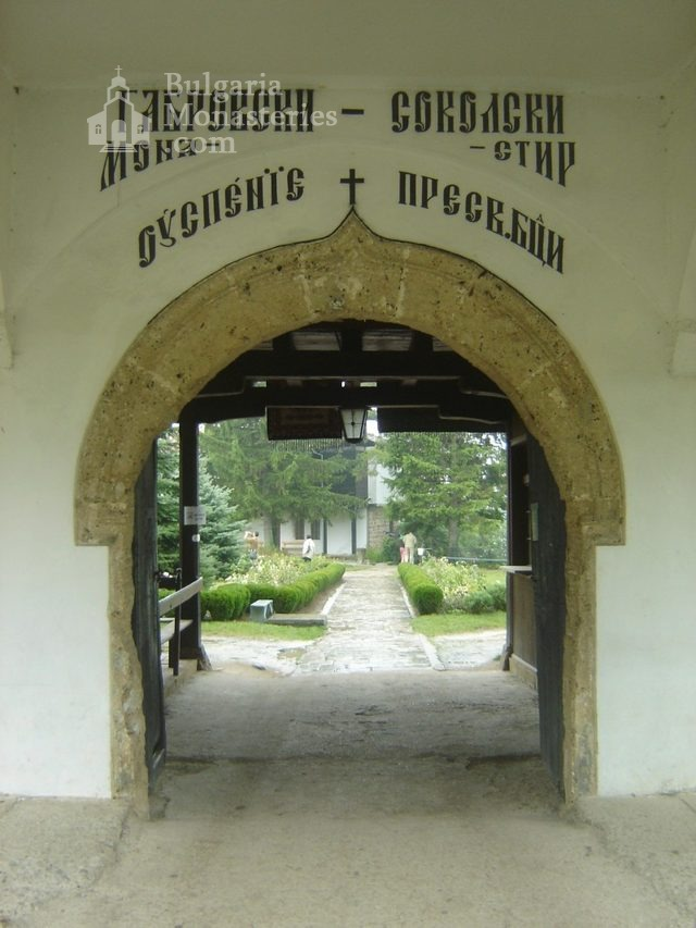 Sokolski Monastery (Picture 28 of 40)