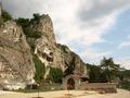 "Basarbovo Monastery  ""St. Dimitrii of Basarbovo"""
