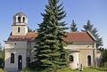 """Дървенишки манастир """"Св.Пророк Илия"""""""