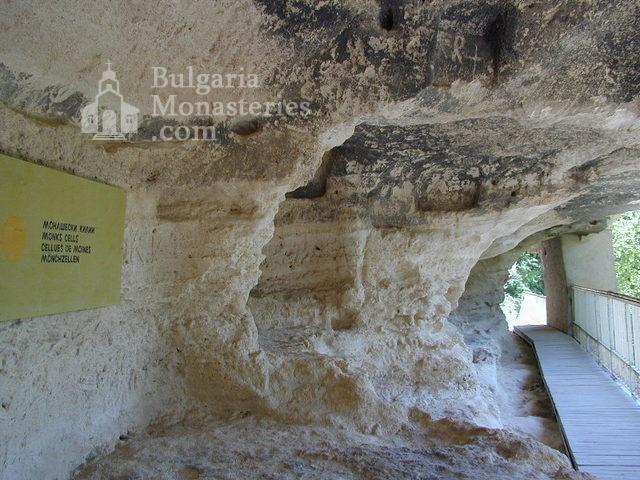 Аладжа манастир (Снимка 9 от 27)