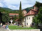 Бачковски манастир  - Дворът