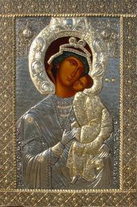 "Бачковски манастир  - Иконата,,Св.Богородица"""