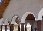 Балшенски манастир