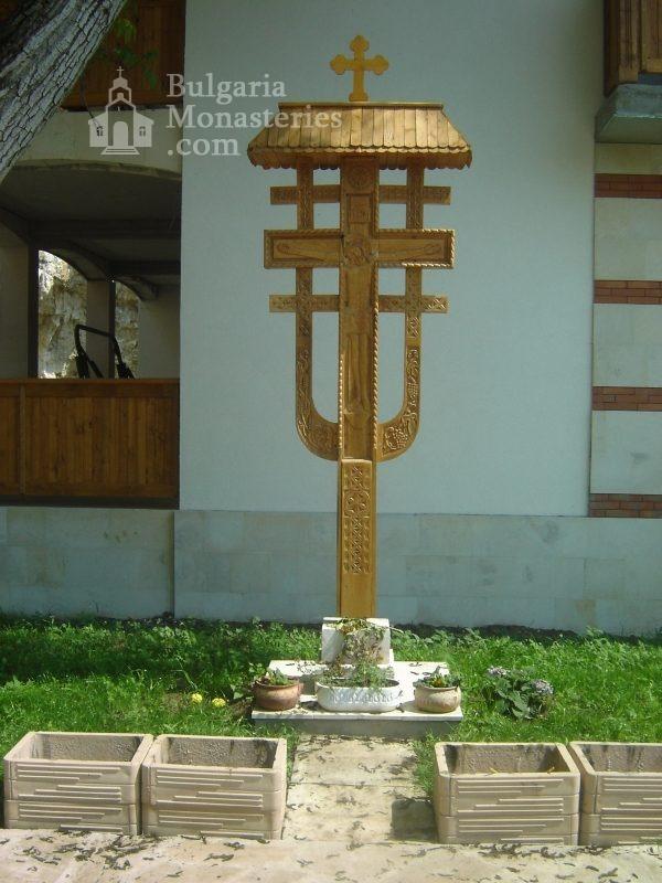 Басарбовски манастир (Снимка 34 от 34)