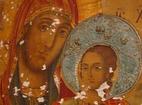 Баткунски манастир - Богородица с Исус