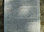 Белащински манастир - Историята на манастира