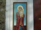 Белащински манастир - Манастирската порта