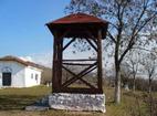 Буховски манастир - Камбанарията в двора