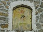 Букоровски манастир - Иконата на Св. Георги на входа на църквата