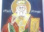 Чирпански манастир  - Икона на Св. Атанасий