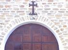 Чирпански манастир  - Манастирските порти