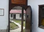 Дивотински манастир - Входът на манастира