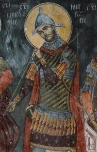 Драгалевски манастир - Свети Меркурий