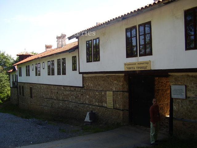 Етрополски манастир (Снимка 16 от 29)