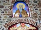 Германски манастир - Фасадата на църквата