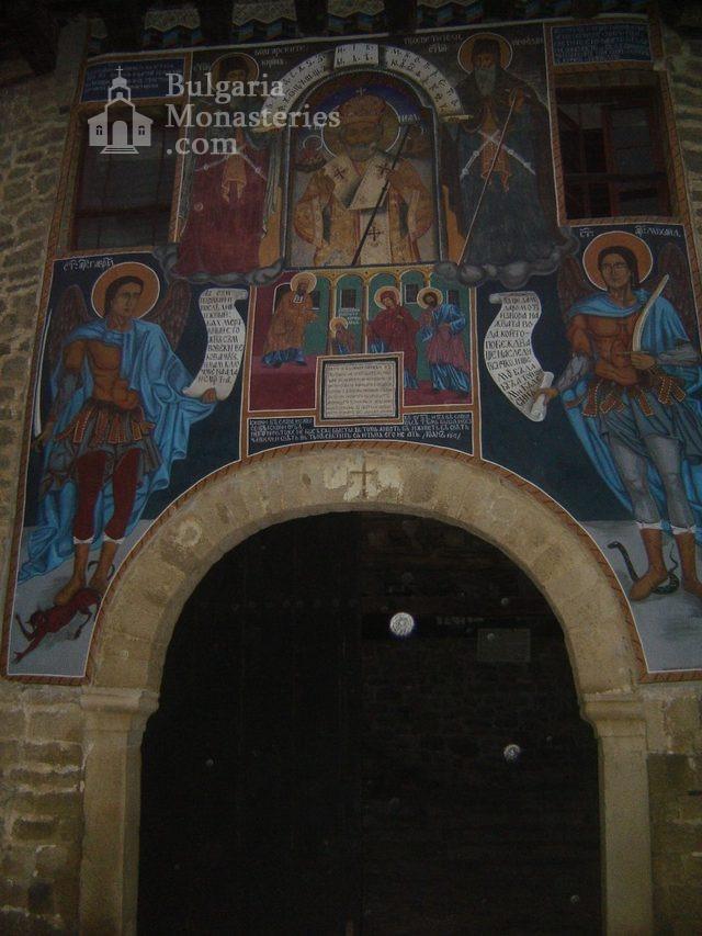 Къпиновски манастир (Снимка 20 от 20)