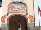 Кърджалийски манастир - Вход на манастира