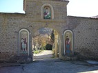 Килифаревски манастир  - Манастирският вход