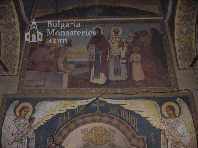 Клисурски манастир (Снимка 23 от 34)