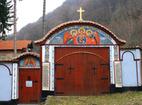 Кокалянски манастир - Манастирските порти