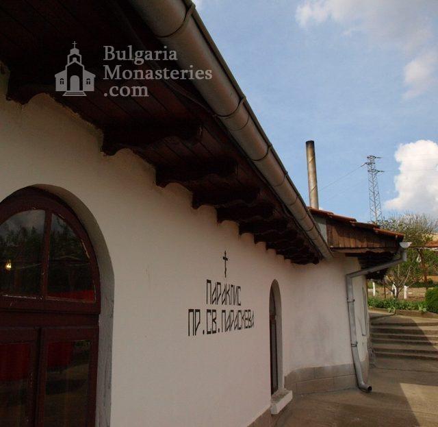 Копривецки манастир (Снимка 6 от 18)