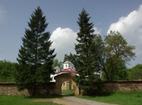 Лопушански манастир - Манастирските порти