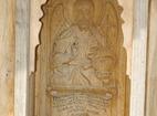 Лопушански манастир - Резба