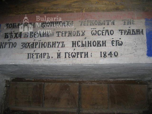 Мулдавски манастир (Снимка 16 от 31)